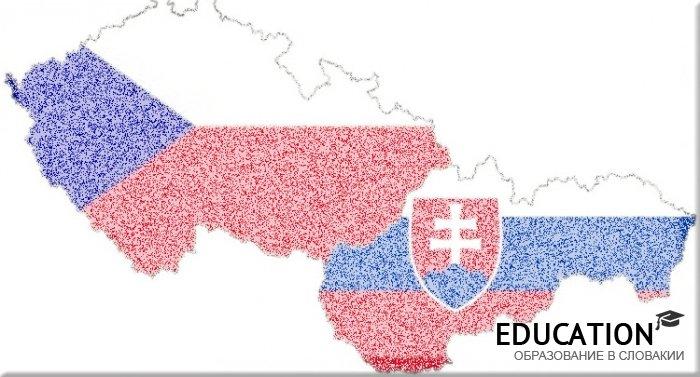 Де краще вчитися в Чехії або Словаччині?